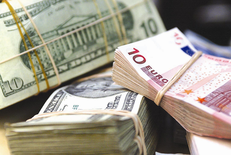 Курс валют нбу на 21 октября