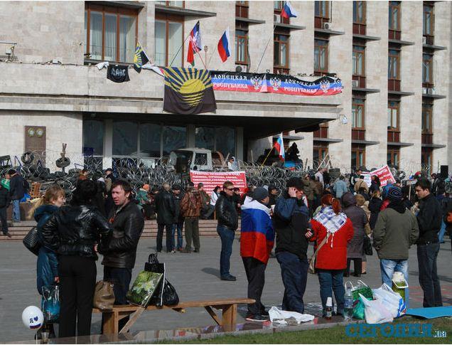 Донецкая ОГА разделена между Мариуполем, Краматорском и Славянском