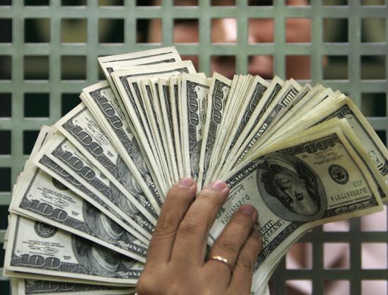 Курс валют нбу на 29 октября бизнес и