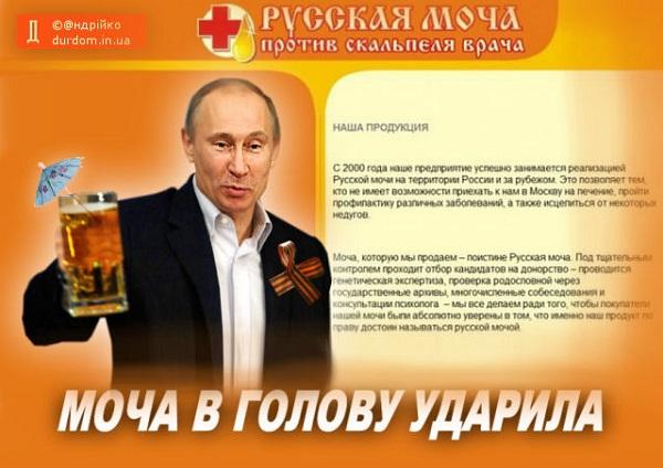 """Меркель не согласилась с Путиным в оценке пакта """"Молотова-Риббентропа"""" - Цензор.НЕТ 6756"""