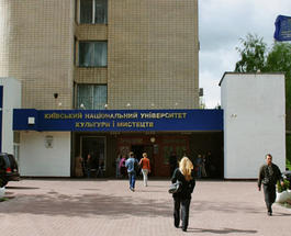 Последние новости Киева: в университете Поплавского объявили карантин
