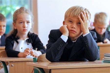 изображение школьников: