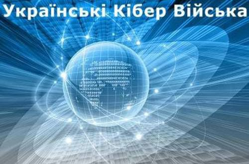 """Хакеры из Украины """"положили"""" несколько сайтов """"Новороссии"""""""
