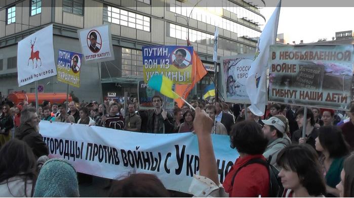 «Нет войне!» - в России набирает обороты протестное движение против путинского режима