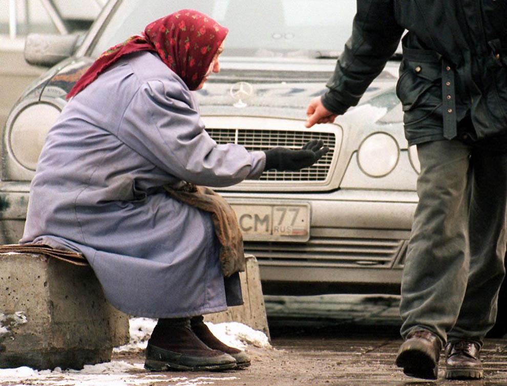 про бедность в россии решил сделать свой