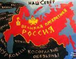 Соцопрос: каждый третий россиянин не считает РФ великой державой и хочет социального равенства
