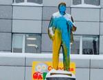 """В Новосибирске появился """"жовто-блакитный"""" Ленин"""