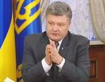 Президент Порошенко: Украина может покупать те виды вооружения, которые имеет Польша
