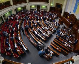 "Партия ""Батькивщина"" уже настрочила законопроект об импичменте Президента"