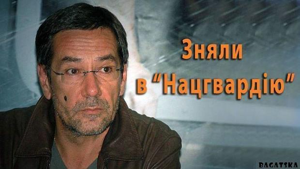 Алексей Горбунов записался в Нацгвардию