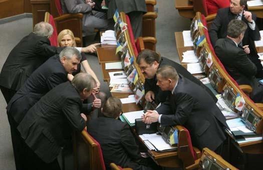 Заседания комиссии по избранию кандидатов в антикоррупционное агентство будут транслировать онлайн - Цензор.НЕТ 3876