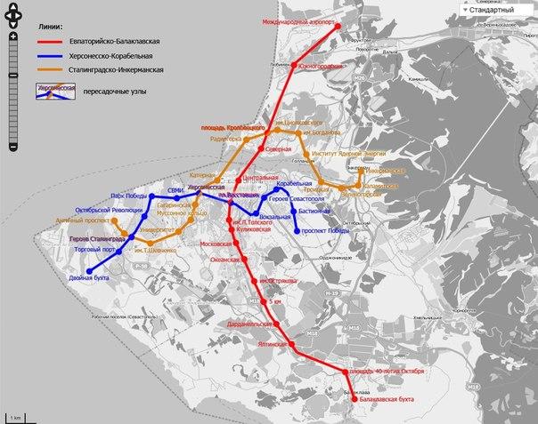 городского метро с тремя