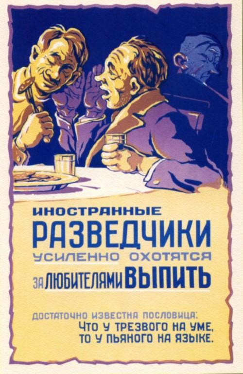 новости в мире кино в россии