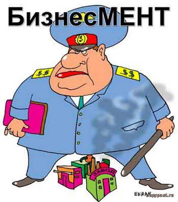 Князєв на міжнародній конференції в США розповів про хід реформи української поліції - Цензор.НЕТ 9887