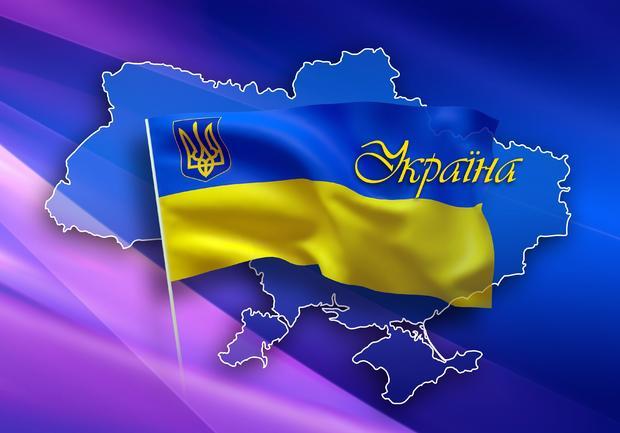Украина впервые отмечает День защитника - Цензор.НЕТ 9593
