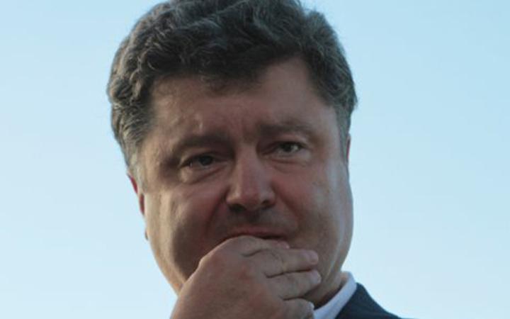 Депутаты требуют обнародовать список российских компаний, которые подпадают под санкции - Цензор.НЕТ 9261