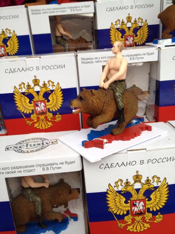 Россия продолжает перебрасывать войска на Донбасс и маскирует технику под украинскую, - СНБО - Цензор.НЕТ 9676