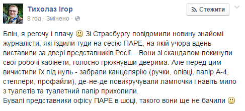 Грибаускайте, Бильдт и Маккейн, - эксперты составили рейтинг лоббистов Украины в мире - Цензор.НЕТ 9062