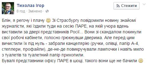 http://joinfo.ua/images/news/2015/01/54c9f4690dbf6_B8gO7wtCYAA3S0m.jpg