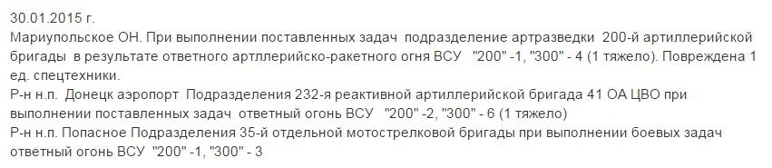 Дом замглавы Меджлиса крымских татар в Бахчисарае обыскивают шестой час - Цензор.НЕТ 4880