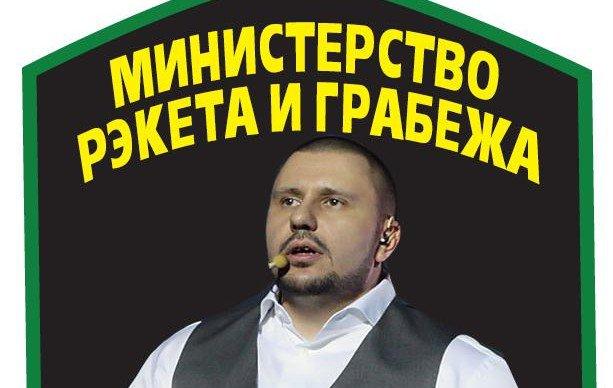 Глава ГФС Насиров попросил Нацагентство по вопросам госслужбы проверить его декларации - Цензор.НЕТ 4107