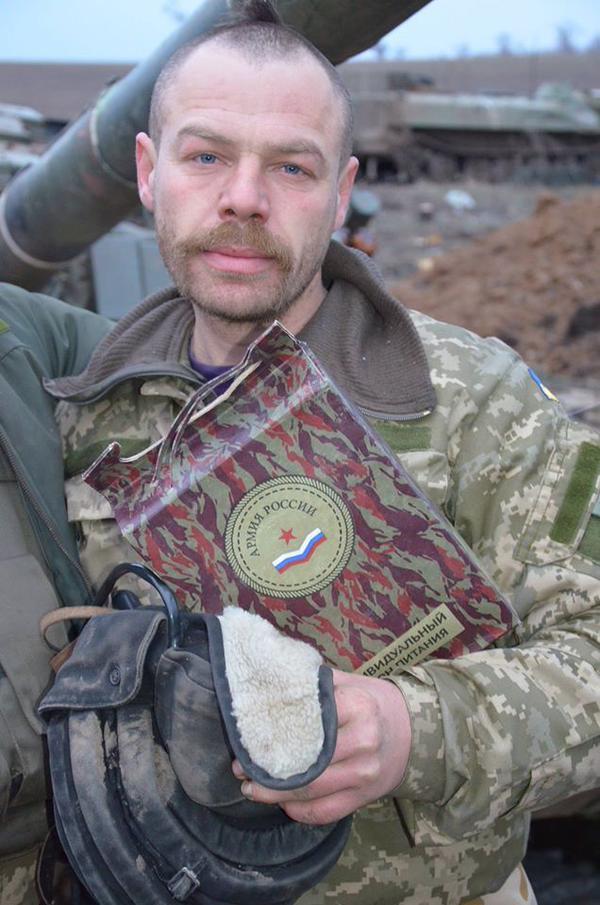Новости из ато украинские бойцы