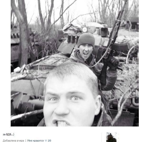 Российские солдаты делают селфи