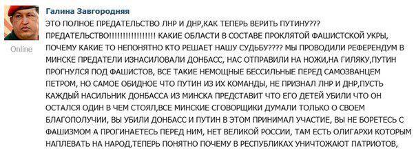 ОБСЕ готово направить наблюдателей на местные выборы на Донбассе - Цензор.НЕТ 1767