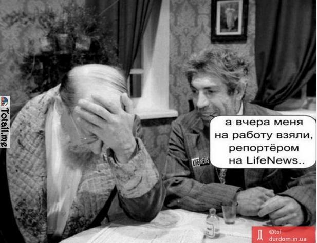 В Чернухино и Троицкое удалось доставить гуманитарный груз, - Москаль - Цензор.НЕТ 8056