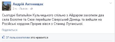 Во время диверсионно-разведывательных вылазок на Донбассе были убиты пять и ранены двое российских военных, - ГУР Минобороны - Цензор.НЕТ 7506