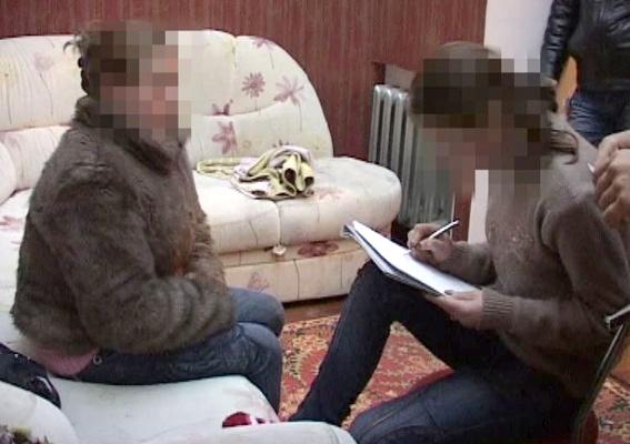 связанными с торговлей людьми ГУМВД Украины в Луганской области в городе Северодонецке зад