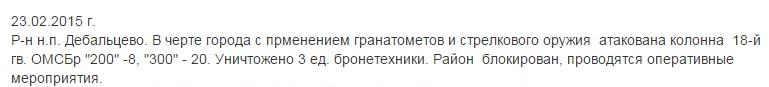 Олег Ярчук сообщает