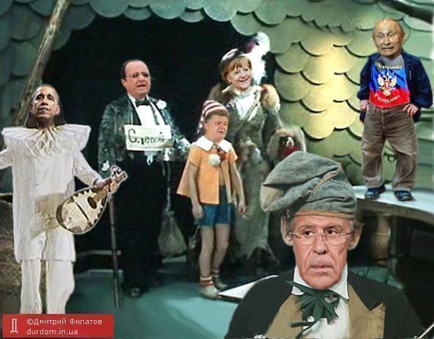 ОБСЕ обсудила с представителями Донецкой ОГА вопросы реформирования области - Цензор.НЕТ 1074