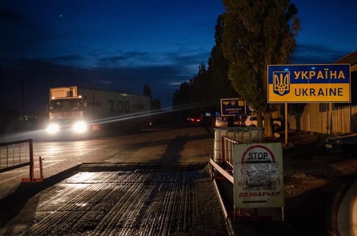 Есть тенденция к затиханию конфликта на Донбассе, но угроза боевых действий со стороны РФ сохраняется, - Турчинов - Цензор.НЕТ 7963