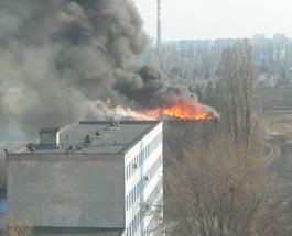 В Черкассах загорелась Академия пожарной безопасности, спасатели ехали 15 минут