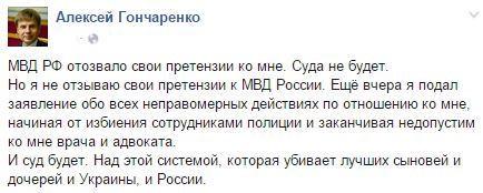 Террористы концентрируют новые силы в Донецке и активно обстреливают позиции украинских войск, - Тымчук - Цензор.НЕТ 1073