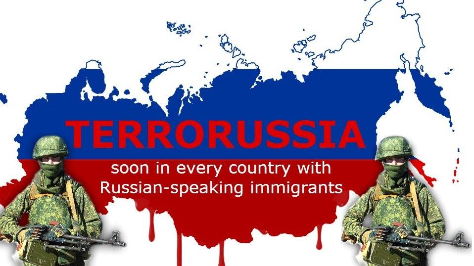 """Украинские активисты встретили в Словении Путина плакатами """"террорист №1"""" - Цензор.НЕТ 3671"""
