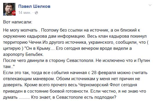 ОБСЕ получила от украинской стороны список отведенного вооружения - Цензор.НЕТ 1964