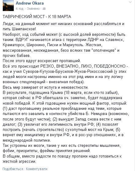 СБУ освободила из плена 2483 украинца, - Наливайченко - Цензор.НЕТ 8451