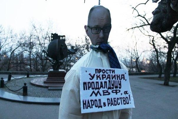 """""""Судьи, имеющие какие-либо коррупционные обвинения или выносившие неправосудные решения, должны покинуть судейский корпус навсегда"""", - Яценюк - Цензор.НЕТ 2655"""