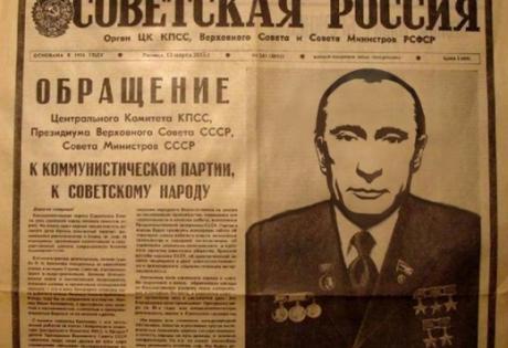 Украина переходит на другую ступень взаимоотношений с НАТО, - Климпуш-Цинцадзе - Цензор.НЕТ 7692