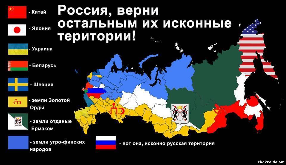 Россия списала $20 млрд долга беднейшим странам Африки, - Лавров - Цензор.НЕТ 4324