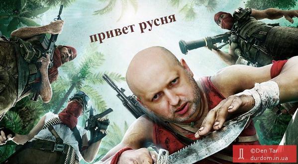 """""""Я працював президентом, мені не сподобалося"""", - Турчинов заявив, що не планує балотуватися на пост глави держави на наступних виборах - Цензор.НЕТ 633"""
