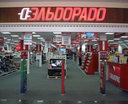 Сеть магазинов бытовой техники «Эльдорадо» готовит поглощение сети «Фокстрот» – источник