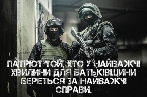 """""""Айдаровец"""" получил 6 лет тюрьмы за присвоение гранаты, - военная прокуратура - Цензор.НЕТ 131"""