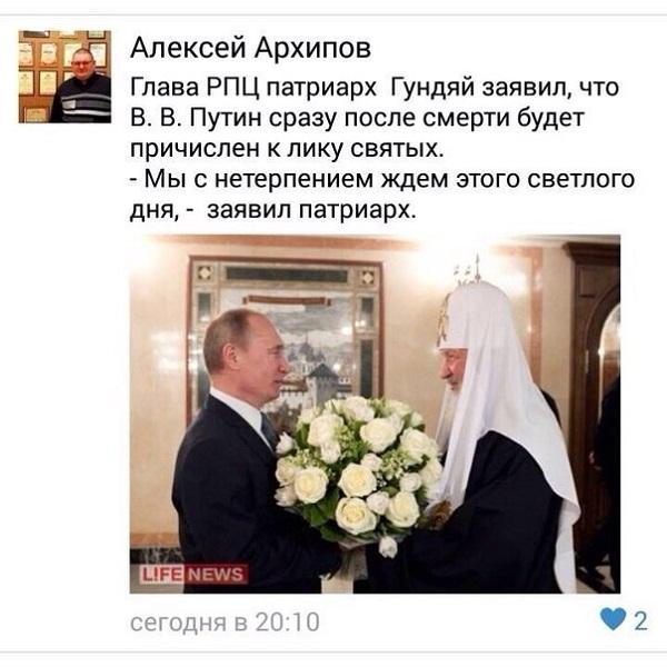 Адвокат Надежды Савченко спросил у Путина, когда он освободит украинскую летчицу - Цензор.НЕТ 9957