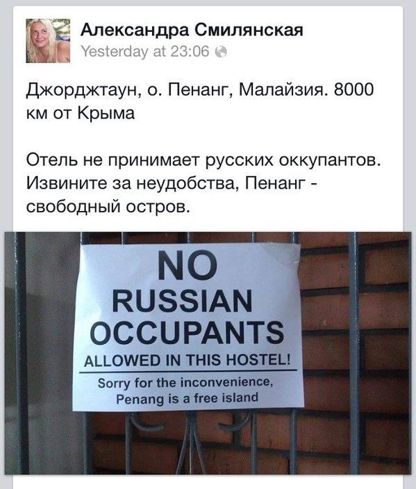 В США вводят дополнительные ограничения для российских дипломатов - Цензор.НЕТ 1340