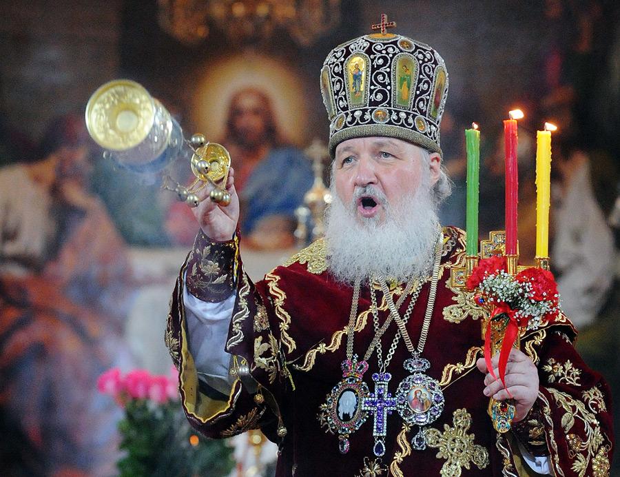 Смешные картинки патриарх, дню рождения именные