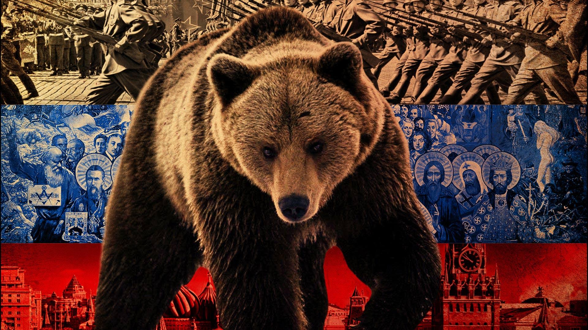 фото русского медведя на аву курорт отлично
