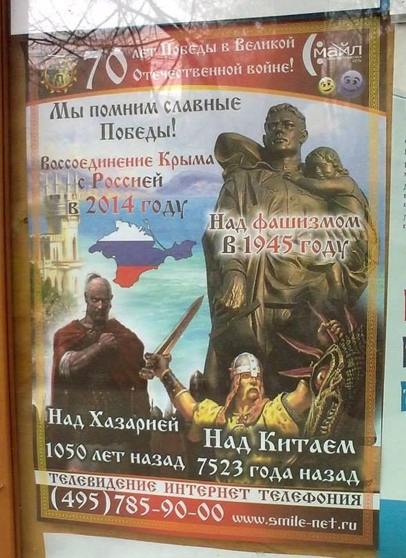 """Большинство чехов назвали Россию """"империей зла"""" и угрозой безопасности в Европе - Цензор.НЕТ 5252"""